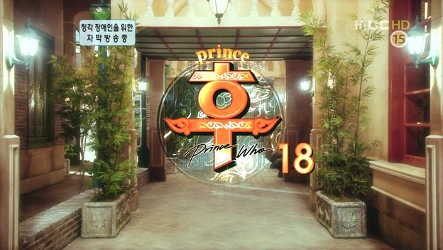 Goong S: Episode 18