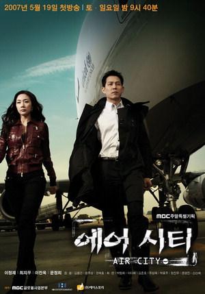 Air City: Episodes 1-2